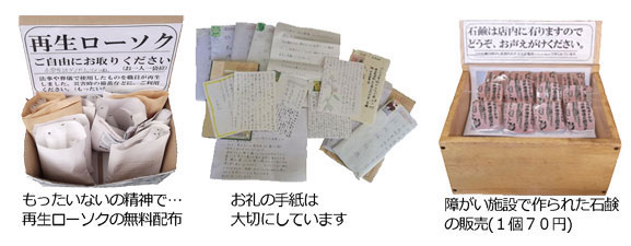 お礼の手紙は大切に保管しています