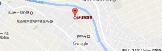 越谷市斎場 地図グーグル