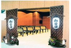 門前庭飾り20,000円(税別)より