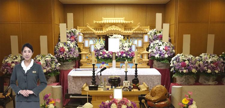 瑞穂斎場、1日葬プラン、不要な追加費用一切ありません。価格227,000円(税込)