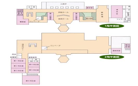 広域飯能斎場の見取り図