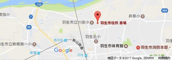 羽生 地図 グーグル