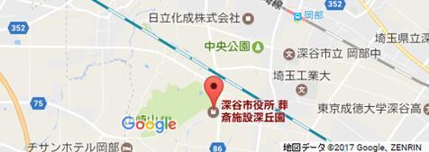深丘園 地図 グーグル