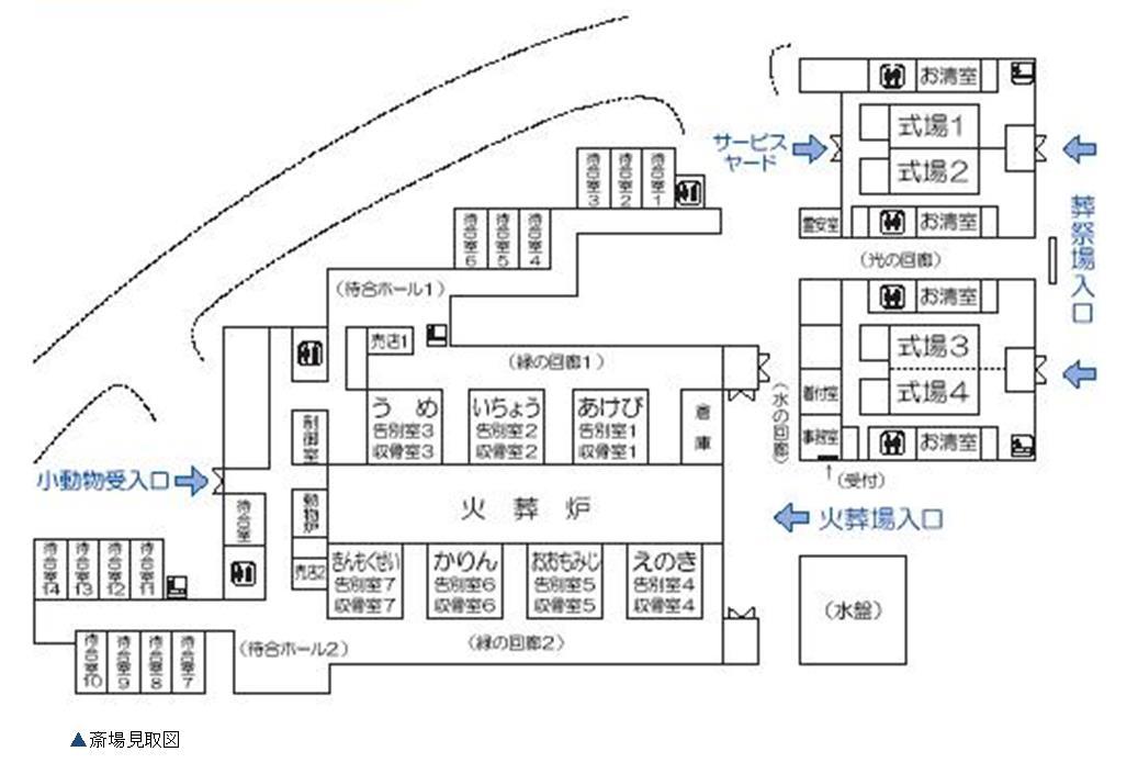 越谷市斎場 地図