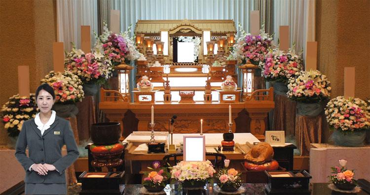公営斎場やすらぎのさとは507,600円以内でのご葬儀が可能です。当会はやすらぎのさと登録店です