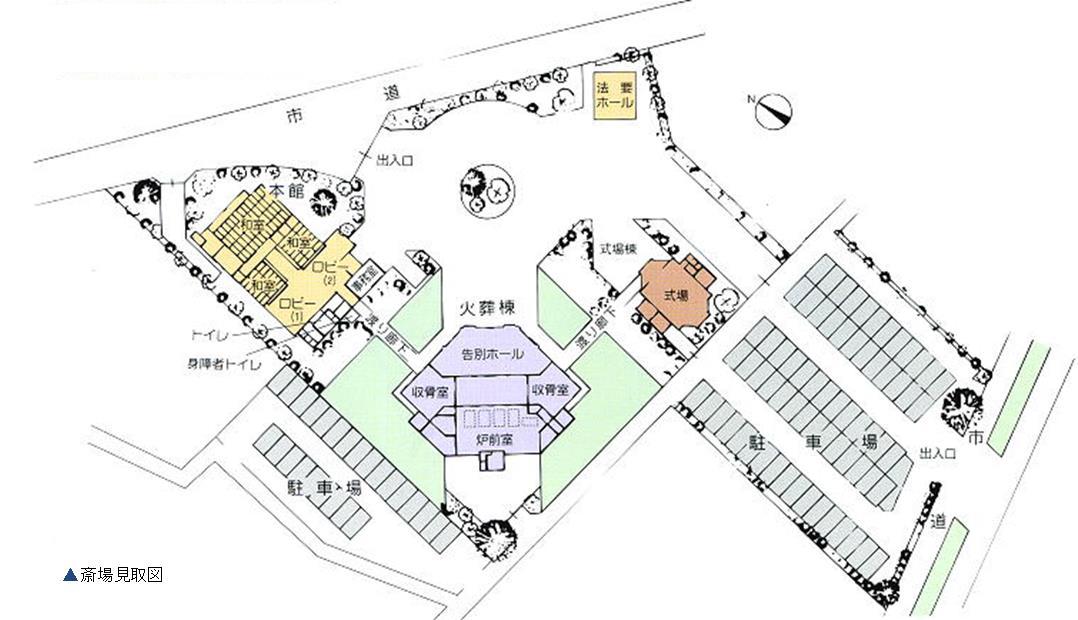 行田市斎場 平面図